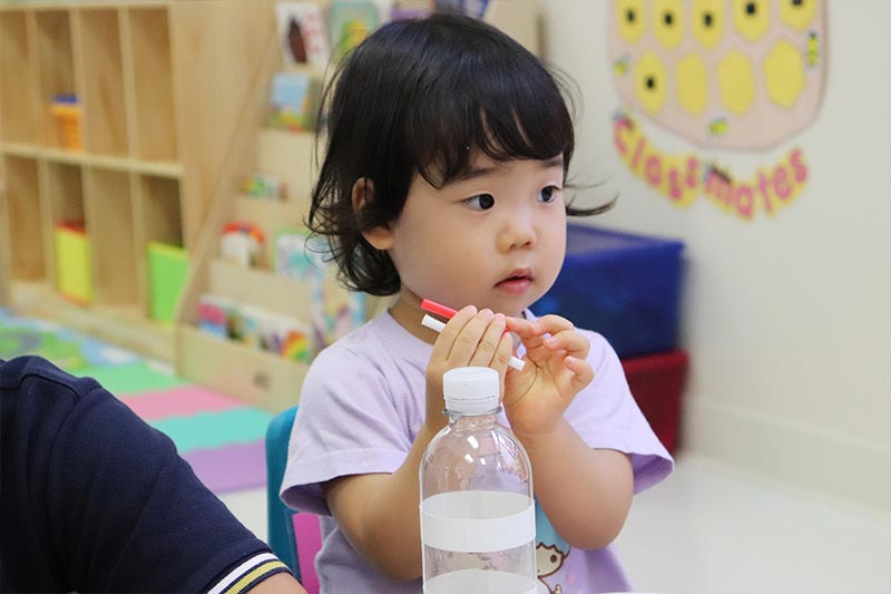 Busy Bee [Infant / Toddler Class]
